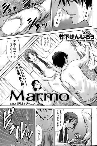 【エロ漫画】巨乳眼鏡っ子な女教師は教え子のお見舞いのはずがフェラを始めちゃうww【無料 エロ同人】