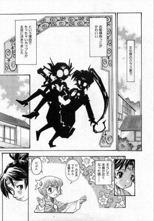 【エロ漫画】巨大娘が文化祭のクラス劇中の本番前に急に巨大娘になって襲ってくるw【無料 エロ同人】