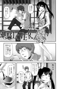 【エロ漫画】彼女から静かな夜の海を見に行くことを誘われた男はそのままキスを求められw【無料 エロ同人】