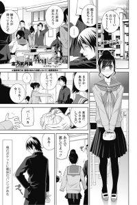 【エロ漫画】義兄と義妹は学校の屋上で野外露出プレイで中出しセックス!【無料 エロ同人】