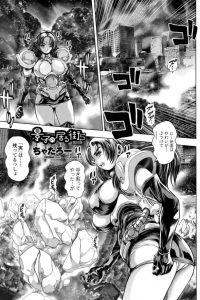 【エロ漫画】倒したはずの男に拘束され巨乳を揉まれクンニされちゃう彼女は…!【無料 エロ同人】
