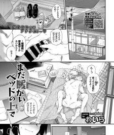 【エロ漫画】巨乳JKな彼女は妹の彼氏とNTRセックスをしている関係!【無料 エロ同人】