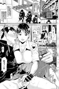 【エロ漫画】女性指導員の巨乳人妻から手コキやフェラでをしておねショタ中出しセックス【無料 エロ同人】