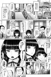 【エロ漫画】弟が養に出ていくその前にお嬢様の彼女が最後に弟との姉弟近親相姦中出しセックス!【無料 エロ同人】