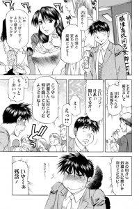 【エロ漫画】同窓会で好きだった彼女にフェラチオをされて口内射精!【無料 エロ同人】