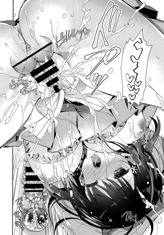 【エロ漫画】パンスト制服姿の巨乳JKがフルートを使ってオナニーしちゃってるぞ!【無料 エロ同人】(20)