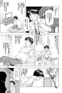 【エロ漫画】人妻専門のデリヘルを呼んだら会社の先輩だったなんて!【無料 エロ同人】