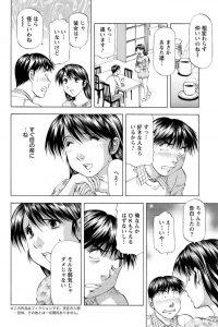 【エロ漫画】巨乳お姉さんに告白する練習相手をしてもらってるつもりがいつのまにかw【無料 エロ同人】