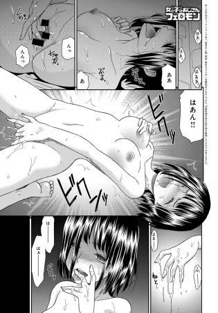 【エロ漫画】同じマンションに住むJK少女に押し倒され逆レイプされてしまうぞ!【無料 エロ同人】
