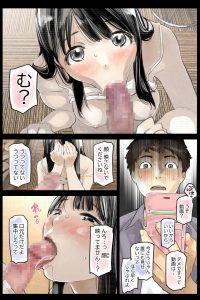 【エロ同人誌】彼女のスマホにフェラチオで口内射精や手マンからハメ撮りの動画を見つけた彼は…【無料 エロ漫画 彼女のスマホを覗いただけなのに 後半】