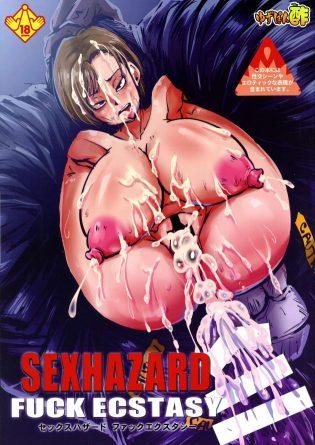 【エロ同人 バイオハザード】ジル・バレンタインは眠っていた所を突然ゾンビに襲われ触手で凌辱されてる【無料 エロ漫画】