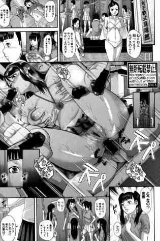 【エロ漫画】アナルセックス好きの噂の彼女と放尿や排泄プレイやアナルファック!【無料 エロ同人】