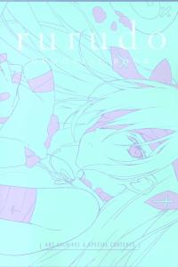 【エロ同人誌】貧乳ちっぱいなエリート天使の警察のロリ少女などのフルカラーイラスト集【無料 エロ漫画】