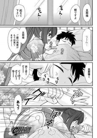 【エロ漫画】和服姿の妻は朝からセクロスする予定を狂わされ一人でオナニーをすることに…【無料 エロ同人】