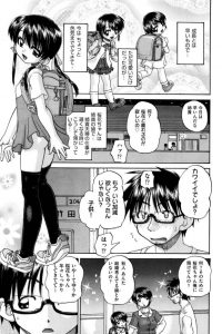 【エロ漫画】貧乳ちっぱいJSロリ少女が姉の友人男の子達と乱交セクロスしてる!【無料 エロ同人】