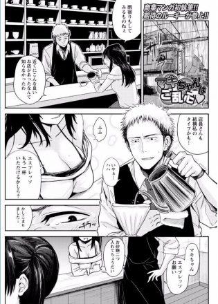 【エロ漫画】突然全裸の貧乳ちっぱいな彼女に逆夜這いされちゃうぞ!【無料 エロ同人】