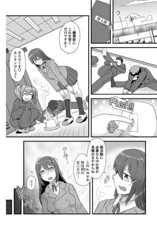 【エロ漫画】真面目な生徒会長の巨乳JKは男子部員たちと乱交セックスをしている!【無料 エロ同人】