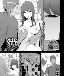 【エロ漫画】手術台に拘束されたまま輪姦レイプで快楽堕ち!【無料 エロ同人】