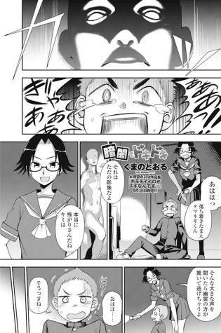【エロ漫画】オカルト研究部の先輩JKと廃墟のホテルで着衣ハメイチャラブ展開w【無料 エロ同人】