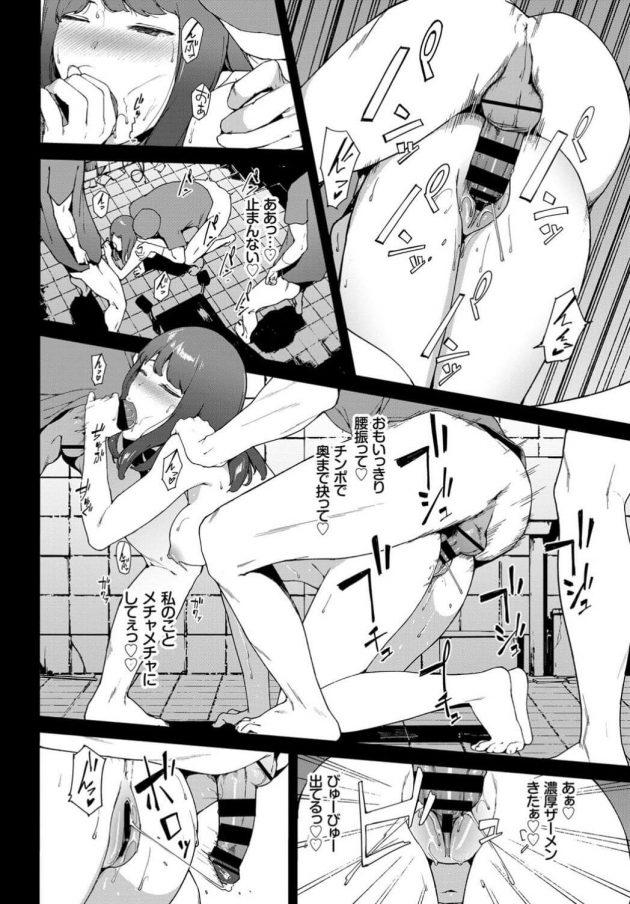 【エロ漫画】手術台に拘束されたまま輪姦レイプで快楽堕ち!【無料 エロ同人】(14)