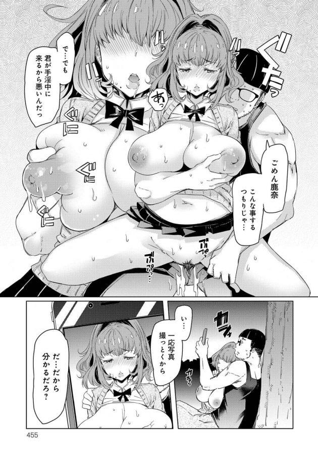 【エロ漫画】夜兄がオナニーをしている所を見てしまった妹のJKたちが…【無料 エロ同人】(19)
