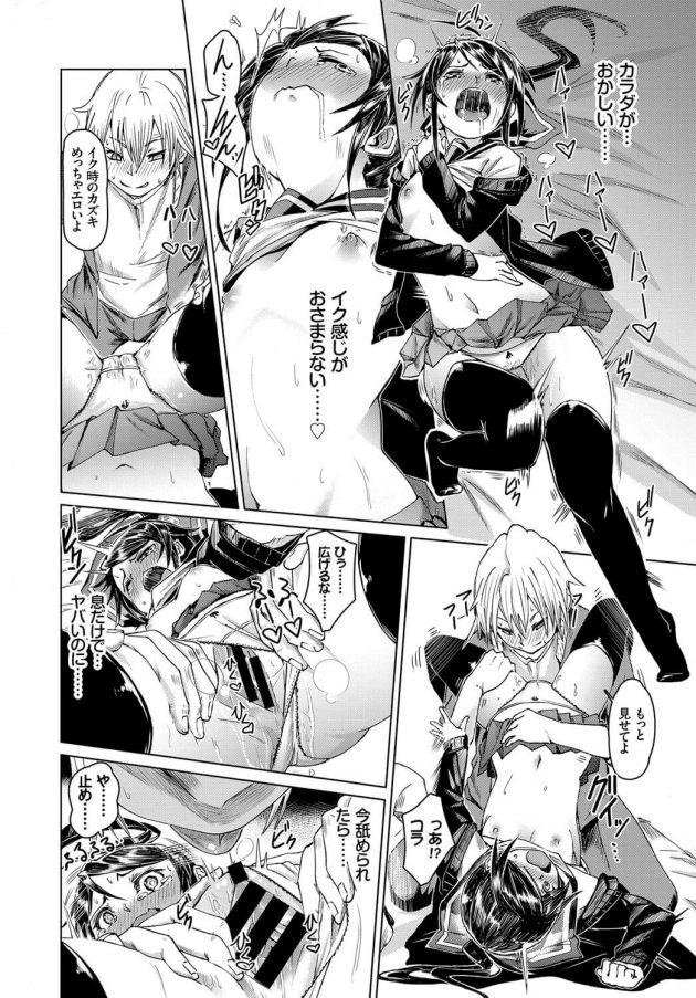 【エロ漫画】制服姿の彼女にパンチラを見せられ手マンクンニで潮吹きさせるぞ!【無料 エロ同人】(12)