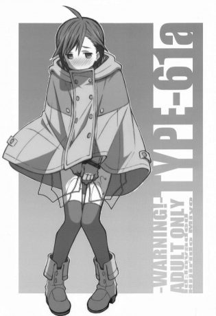 【エロ同人 ID:INVADED】拷問されて薬を飲まされ服を剥がされてバイブや電マで拷問されちゃうぞ!【無料 エロ漫画】