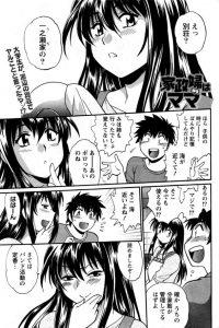 【エロ漫画】別荘で日焼けした褐色巨乳な従妹とセクロスな雰囲気に!【無料 エロ同人】