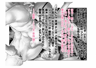 【エロ同人 シャニマス 後半】Pとのキスを盗撮されて脅されてる樋口円香は無理矢理フェラをさせられ処女喪失セックスしちゃってるぞ!【無料 エロ漫画】