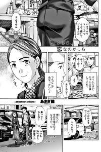 【エロ漫画】巨乳人妻熟女がバイトの男の子とNTRセックス!【無料 エロ同人】