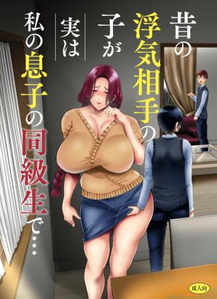 【エロ同人誌】巨乳人妻は今でも昔浮気していた男とのセックスを思い出しオナニーをしている【無料 エロ漫画】
