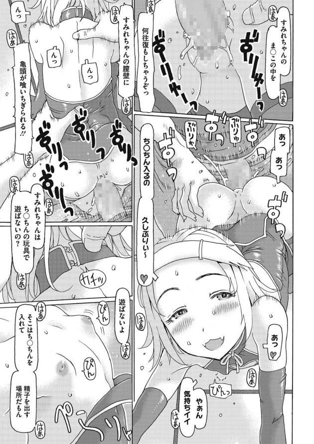 【エロ漫画】中華料理店で巨乳や貧乳ちっぱいなお姉さんたちがすけべな接客w【無料 エロ同人】(15)