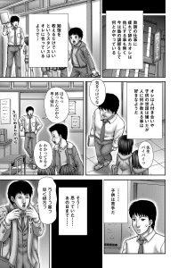【エロ漫画】塾講師が貧乳ちっぱいロリ少女にお風呂でクンニや放尿プレイ!【無料 エロ同人】
