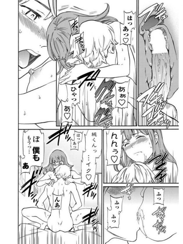 【エロ漫画】幼なじみの巨乳お姉さんに誘われ手コキから騎乗位でイチャラブ!【無料 エロ同人】(22)