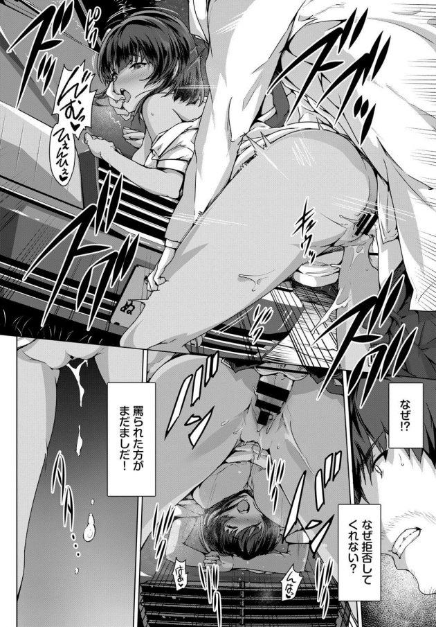 【エロ漫画】離れ島のお医者さんが褐色巨乳な女の子を手マンで潮吹きさせちゃってw【無料 エロ同人】(10)