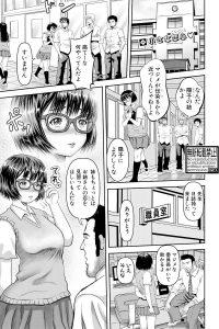 【エロ漫画】ニーソックス姿の処女なギャルな妹が学校の先生とトイレで野外セックス!【無料 エロ同人】