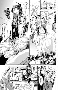 【エロ漫画】制服姿の彼女にパンチラを見せられ手マンクンニで潮吹きさせるぞ!【無料 エロ同人】