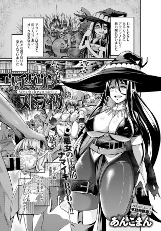 【エロ漫画】オークたちに裏切られ爆乳な彼女がボテ腹になるまで何度も2穴中出しセックス!【無料 エロ同人】