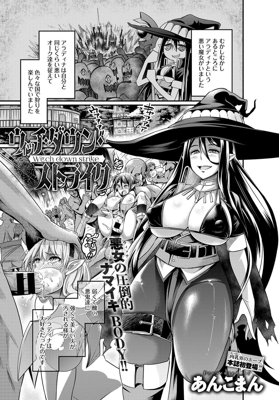 【エロ漫画】眼鏡っ子な女の子が下半身丸出しのまま勉強してるぞ!【無料 エロ同人】
