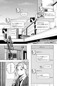 【エロ漫画】酔いつぶれた同級生の彼女を家まで送りそのまま中出しセックス!【無料 エロ同人】