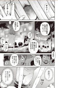 【エロ漫画】貧乳ちっぱいJSロリ少女がクラスの男子たちと3P中出しセックス!【無料 エロ同人】