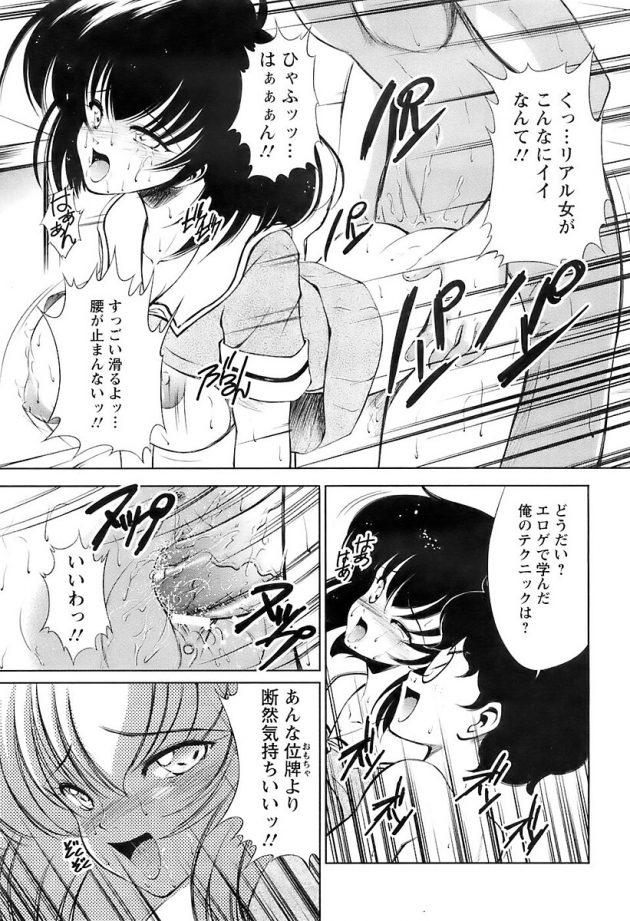 【エロ漫画】欲求不満な未亡人な母親と近親相姦中出しセックス【無料 エロ同人】(378)