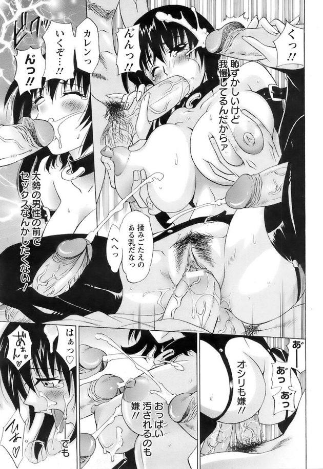 【エロ漫画】現役女子高生たちを調教し2穴乱交中出しセックス【無料 エロ同人】(22)