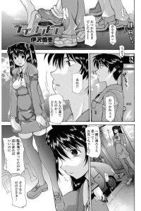 【エロ漫画】JKの妹が車に乗り込もうとする兄にいきなりフェラしちゃうぞw【無料 エロ同人】