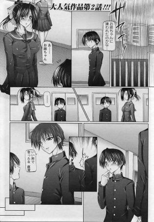 【エロ漫画】巨乳お姉さんな女教師から誘われるままフェラチオやバック【無料 エロ同人】