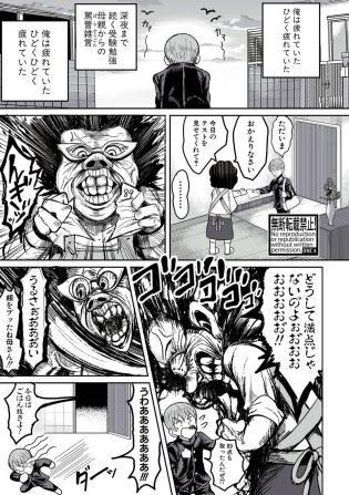 【エロ漫画】巨乳JKな彼女にお風呂で手コキでぶっかけ!【無料 エロ同人】