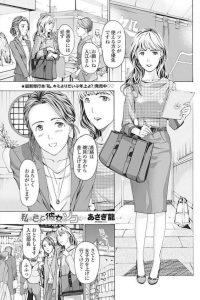 【エロ漫画】後輩の女の子にお風呂でも胸を揉まれ百合レズセックス【無料 エロ同人】