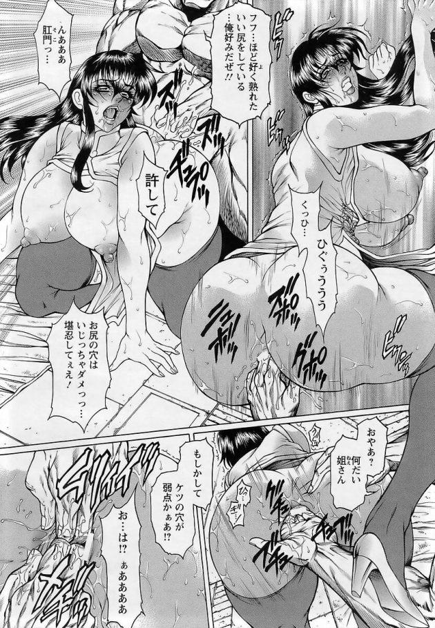 【エロ漫画】巨乳お姉さんが警備の男たちに拘束され2穴輪姦中出しセックス【無料 エロ同人】(212)