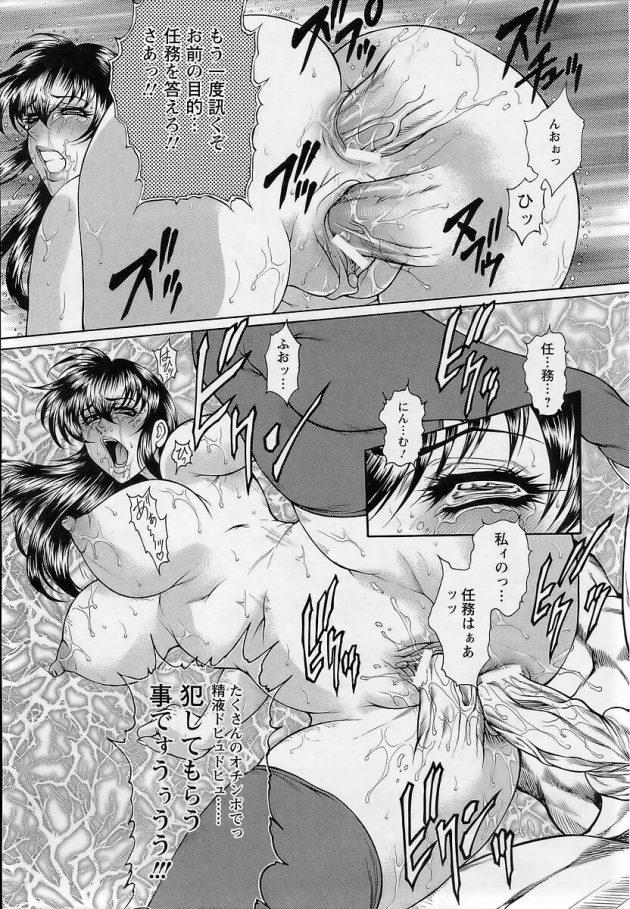 【エロ漫画】巨乳お姉さんが警備の男たちに拘束され2穴輪姦中出しセックス【無料 エロ同人】(221)