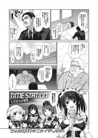 【エロ漫画】メイドやアイドルな巨乳JKたちが緊縛プレイで乱交中出しセックス【無料 エロ同人】
